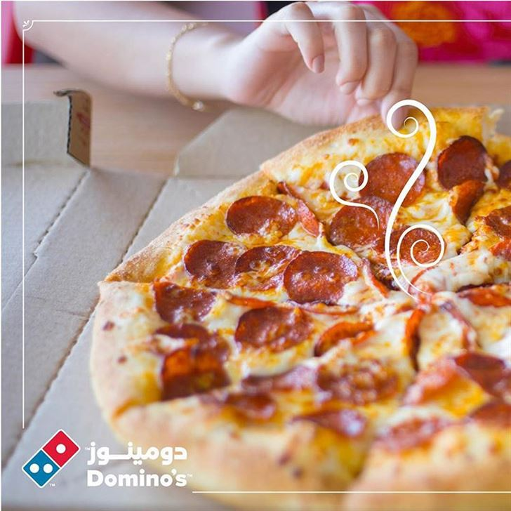 Dominos Pizza Restaurant is Now Open at The Village Abu Al-Hasaniya
