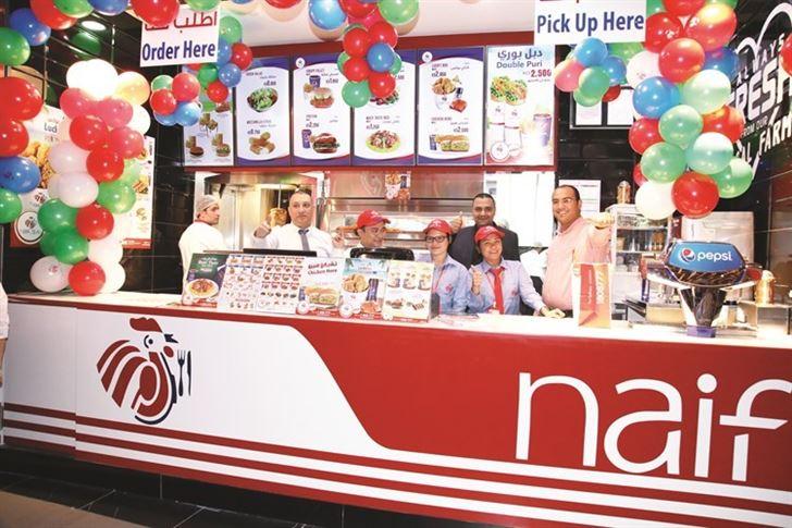 افتتاح مطعم دجاج نايف في مجمع الأفنيوز في الكويت
