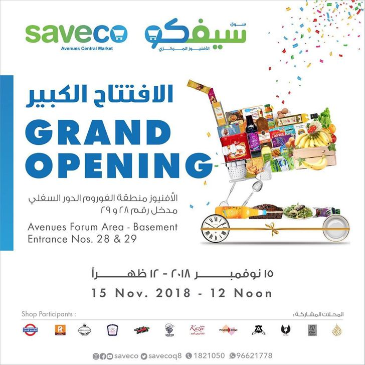 Saveco Supermaket and Mobile 2000 Now Open in Avenues Mall