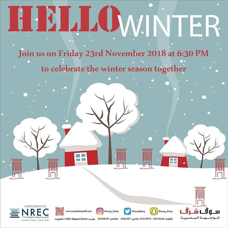 حفل الشتاء في مجمع سوق شرق يوم الجمعة 23 نوفمبر 2018