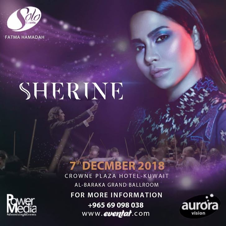 Sherine Abdel Wahab and Wael Jassar Concert in Kuwait on 7th December 2018