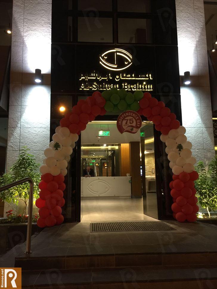 احتفال بمناسبة الذكرى الـ 75 لاستقلال لبنان في مطعم السلطان ابراهيم الكويت