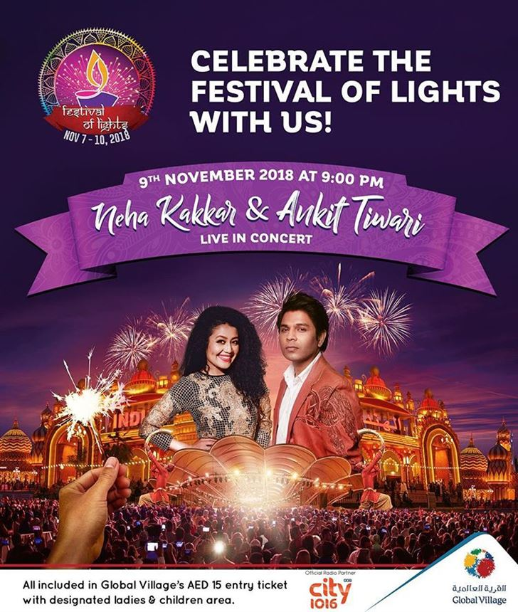 Neha Kakkar and Ankit Tiwari in Global Village on November 9th 2018