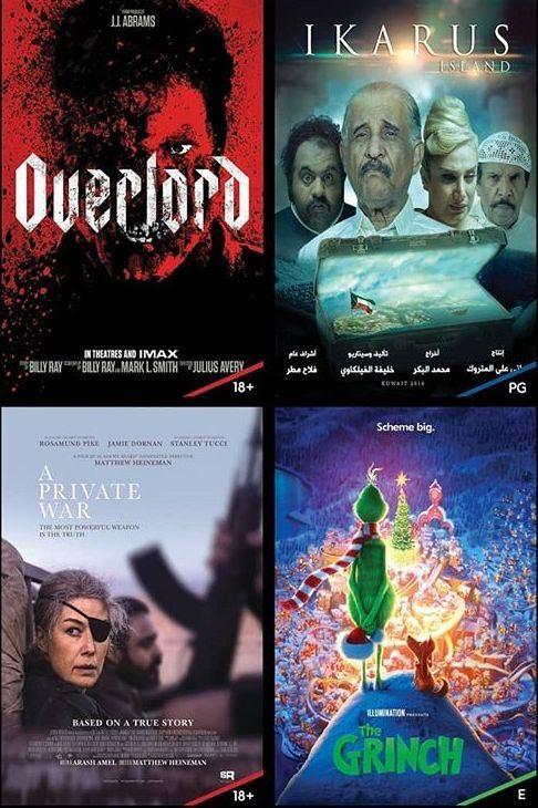 الأفلام الجديدة في سينسكيب - الأسبوع الثاني من نوفمبر 2018