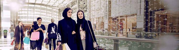 مهرجان دبي للتسوق 2019 ينطلق من 26 ديسمبر 2018 الى 2 فبراير 2019