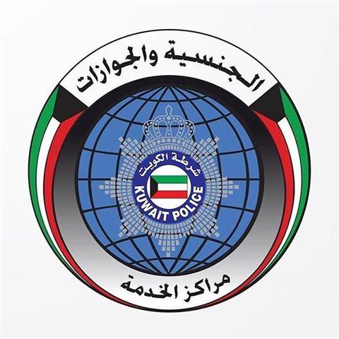 افتتاح مركز خدمة القيروان بعد الانتهاء من أعمال الصيانة