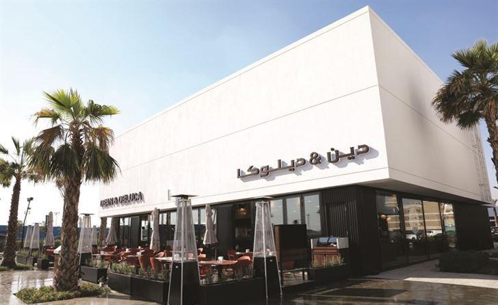 """افتتاح مطعم """"دين و ديلوكا"""" في مجمع المروج في الكويت"""
