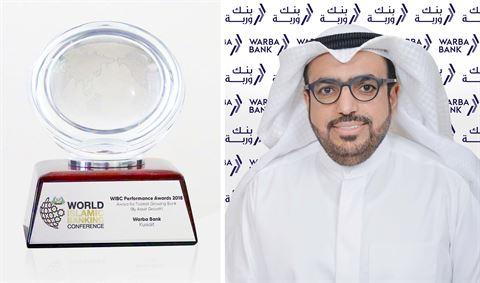 بنك وربة يحصد جائزة WIBC Performance Award 2018 لأدائه المتميز