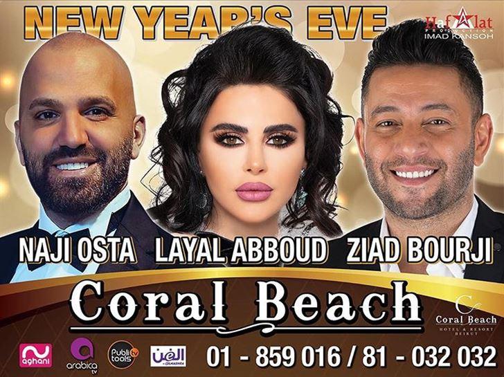 زياد برجي وناجي أسطا وليال عبود في كورال بيتش ليلة رأس السنة 2019