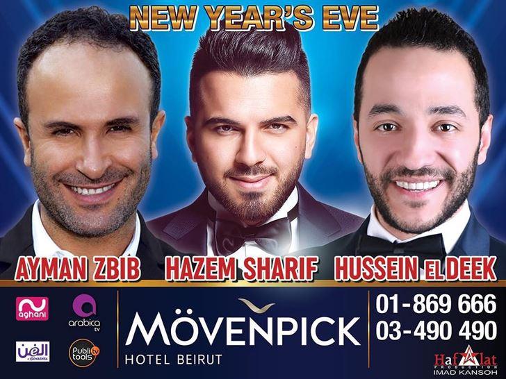 أيمن زبيب وحسين الديك وحازم شريف في موفنبيك بيروت ليلة رأس السنة 2019