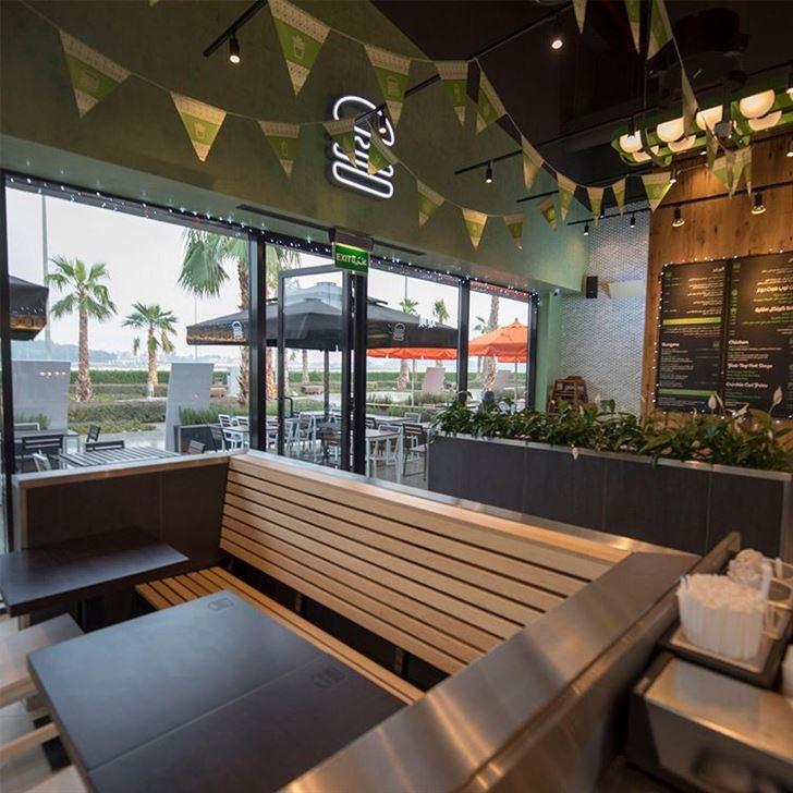 افتتاح مطعم شيك شاك ومطعم بليز بيتزا في مجمع مروج في الكويت