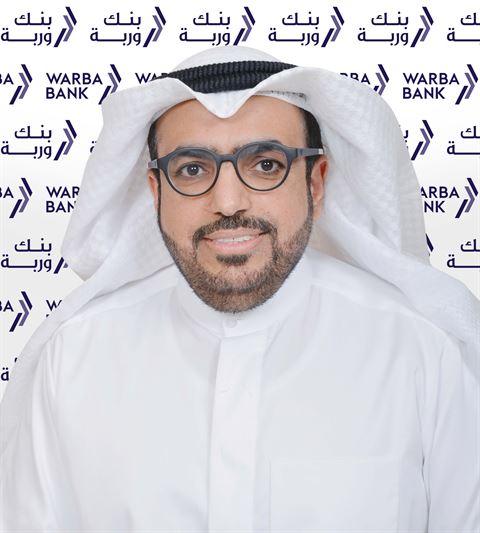 الرئيس التنفيذي في بنك وربة، السيد شاهين حمد الغانم
