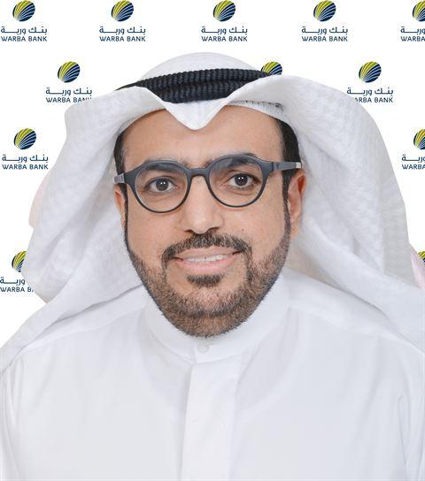 السيد شاهين حمد الغانم ... الرئيس التنفيذي لبنك وربة