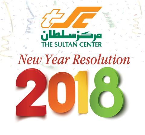 The Sultan Center Hosts 2018 New Year's Resolution Winners at Wok Hay Restaurant