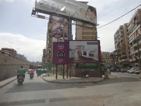الصورة 49584 بتاريخ 12 فبراير / شباط 2018 - كونكورد للأدوات المنزلية - فرع الأشرفية - لبنان