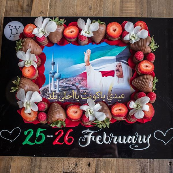 Creative Cakes for Kuwait National and Liberation Day 2018