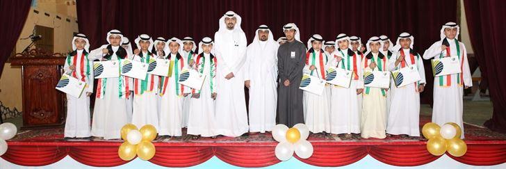 تكريم الطلبة المتفوقين لمدرسة عبداللطيف سعد الشملان - الجهراء