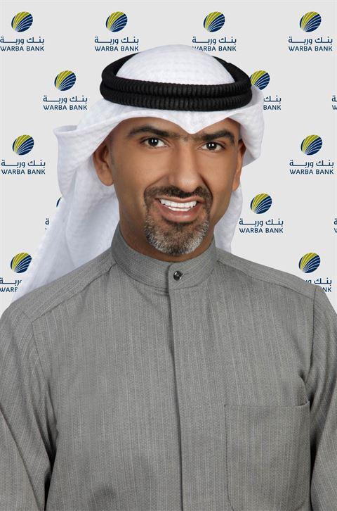 مساعد مزيد المزيد، رئيس قطاع المبيعات والتوزيع للأفراد في بنك وربة