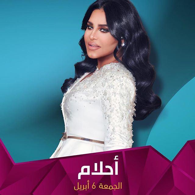 Ahlam Al Shamsi in Kuwait Opera House on April 6th 2018