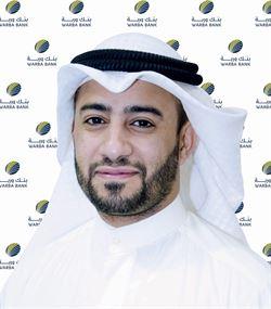 السيد مهند عيسى بورحمة – المدير التنفيذي لتطوير المنتجات وشرائح العملاء في بنك وربة