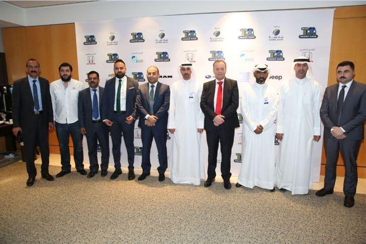 """معرض """"تمويل السيارات 2018"""" برعاية حصرية من بنك وربة وبمشاركة نخبة من وكالات السيارات العالمية"""