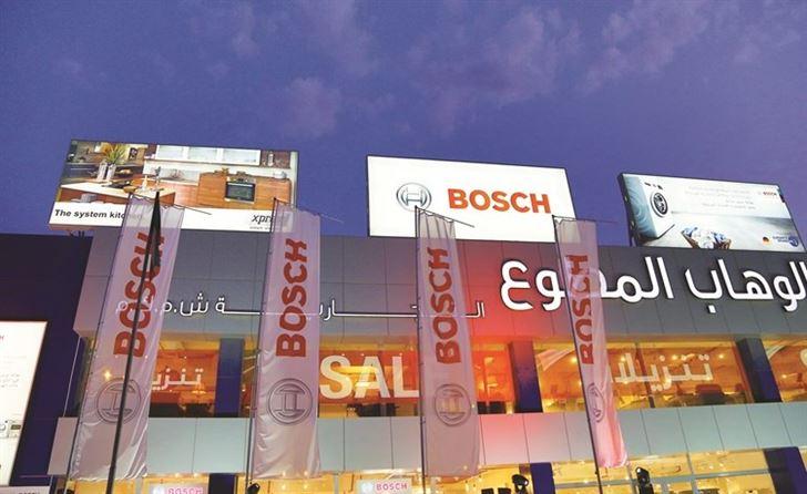 """""""بوش"""" للالكترونيات يفتتح أول فرعا له في الكويت"""