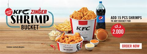 New KFC Zinger Shrimp Meals Offers