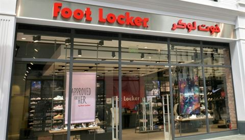 مطاعم ومحلات الشايع الجديدة في مجمع الكوت مول في الفحيحيل