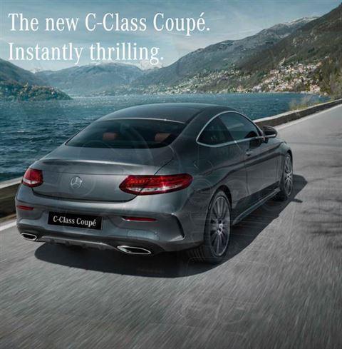 سعر سيارة مرسيدس بنز C-Class Coupe الجديدة في الكويت