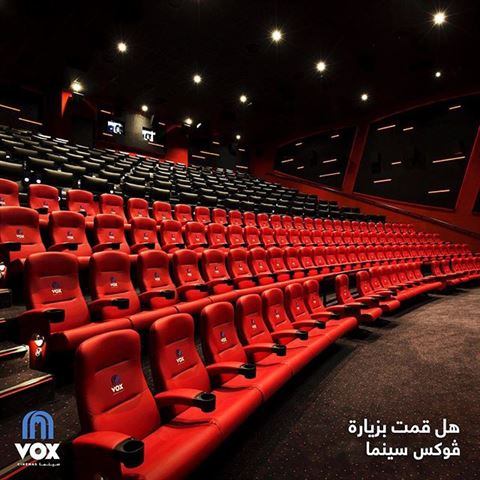 First VOX Cinemas in Kuwait Opening Soon in The Avenues Mall