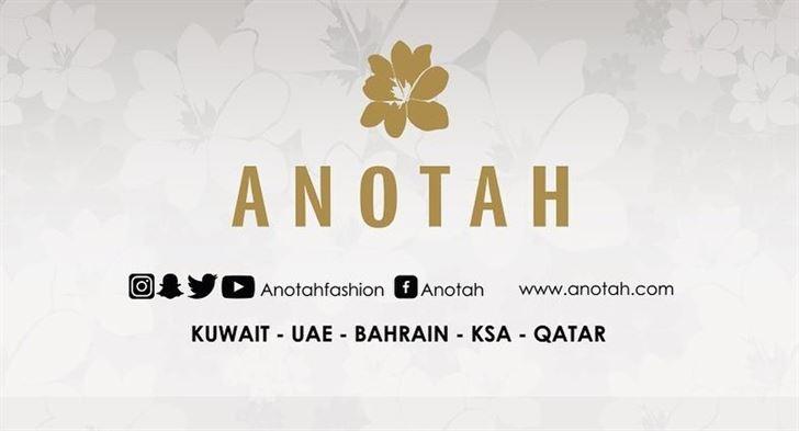 أنوتا افتتح فرعه الرئيسي في الكويت في الكوت مول