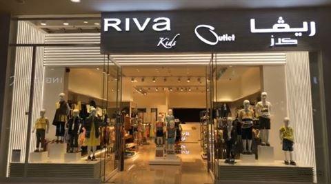 Photo 51688 on date 22 April 2018 - Riva Fashion