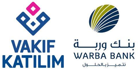 بنك وربة يساهم في ترتيب صفقة تمويل مشترك ثنائية العملة لصالح بنك Vakif Katilim Bankasi التركي بقيمة 246 مليون دولار أمريكي