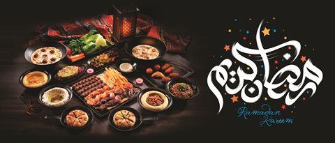 خدمات مطعم ميس الغانم خلال رمضان 2018