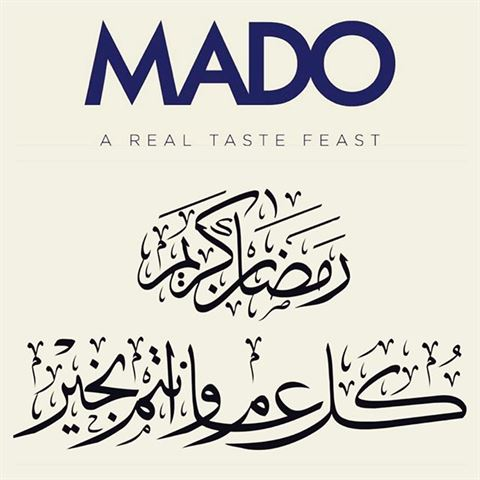 Mado Restaurant Beirut Ramadan 2018 Iftar Offer