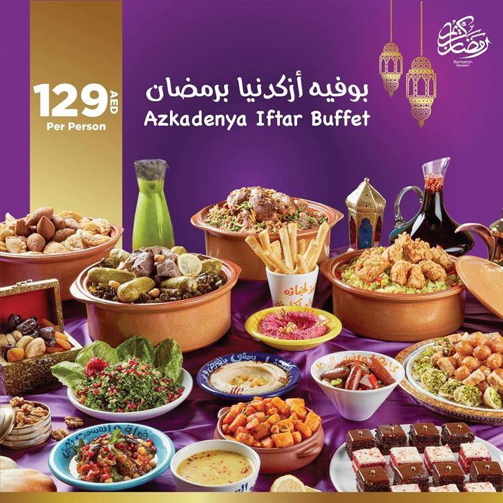 عرض إفطار مطعم أزكدنيا في دبي خلال رمضان 2018
