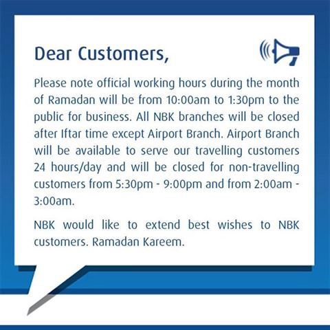 NBK Ramadan 2018 Working Hours