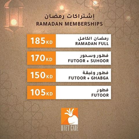 Diet Care Ramadan 2018 Memberships Prices
