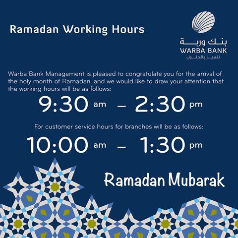 Warba Bank Kuwait Ramadan 2018 Working Hours