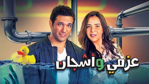 مسلسلات تلفزيون دبي لـ رمضان 2018