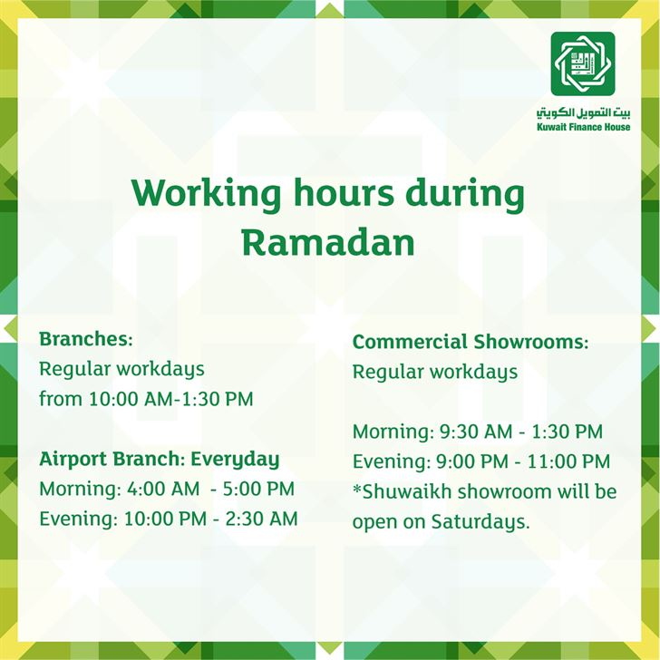 Kuwait Finance House Ramadan 2018 Working Hours