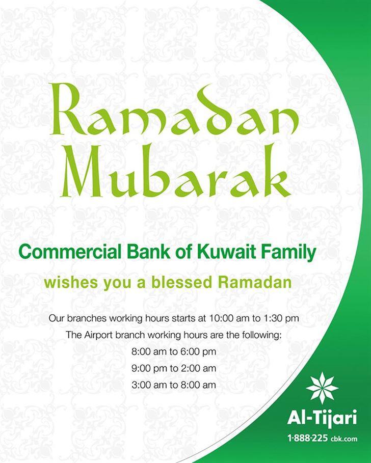 Commercial Bank of Kuwait Ramadan 2018 Working Hours