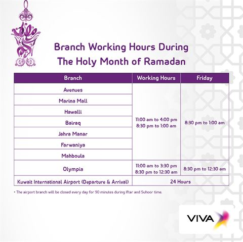 Viva Branches Ramadan 2018 Working Hours
