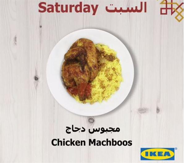 أوقات عمل وعرض إفطار ايكيا خلال رمضان 2018