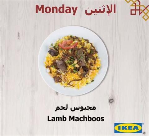 Ikea Kuwait Ramadan 2018 Timings and Iftar Offer