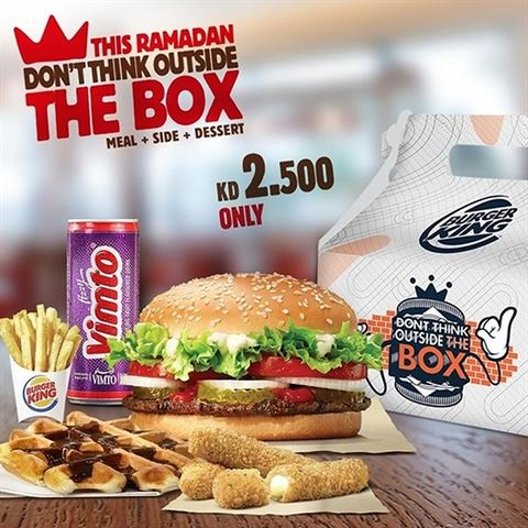 Burger King Kuwait Ramadan 2018 Iftar Offer