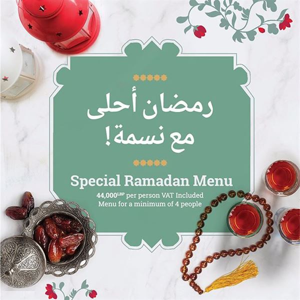 Restaurants Offers for Ramadan 2018 in Lebanon
