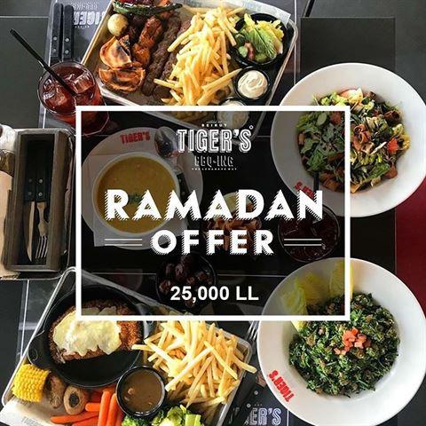 عروض المطاعم لـ رمضان 2018 في لبنان