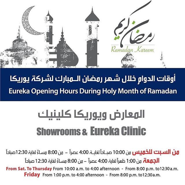 Eureka Branches Ramadan 2018 Working Hours