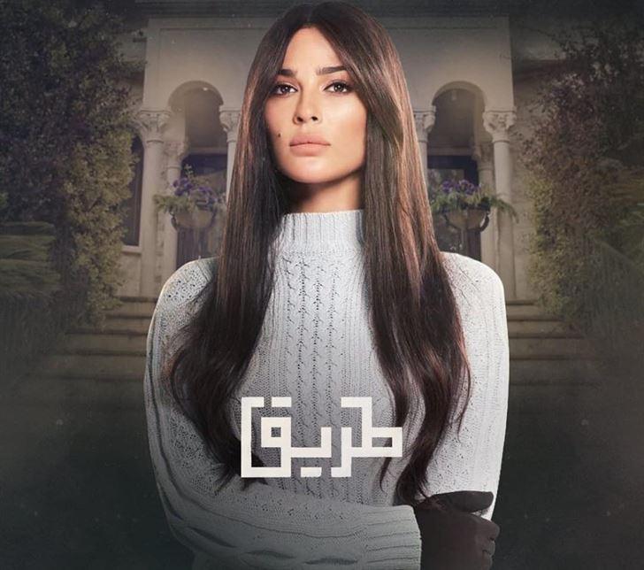 """سر الكف أو القفاز الأسود الموجود في يد أميرة (نادين نجيم) في مسلسل """"طريق"""""""